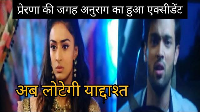 Big Dhamaka : Anurag's silent return with Prerna to plan Komolika's end in Kasauti Zindagi Ki 2