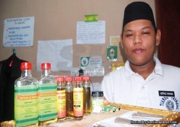 Aimanul Hakim Kamaruddin