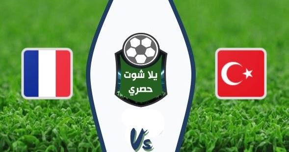 مشاهدة مباراة فرنسا وتركيا بث مباشر اليوم السبت 08-06-2019 التصفيات المؤهلة ليورو 2020
