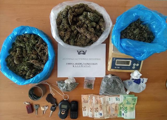 Μεσσηνία: Σύλληψη 60χρονου για ναρκωτικά