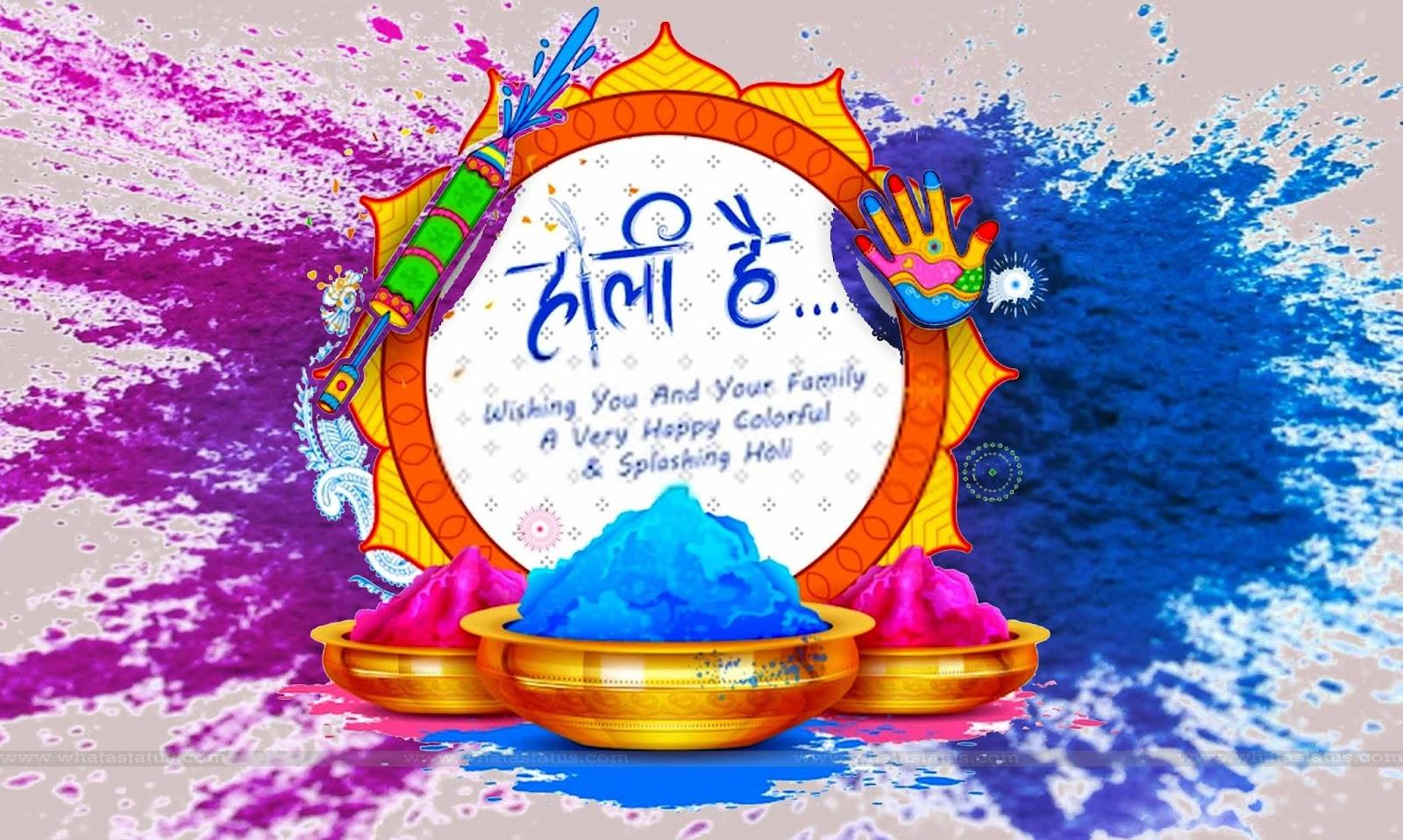 Holi-Hai-festival-picture