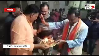 राम भक्तों के चरण धुलाकर तिलक लगाकर आरती उतार कर किया गया अभिनंदन