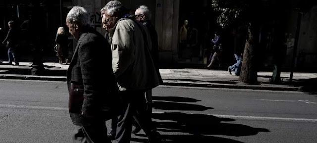 Δημογραφική έρευνα: Ο πληθυσμός της Ελλάδας στον ορίζοντα του 2050
