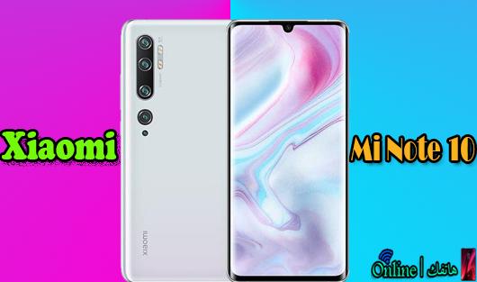 رسمياا ..تعرف علي مواصفات هاتف Xiaomi Mi Note 10 وسعر الهاتف في الدول العربية. أول موبايل بكاميرا 108 ميجابكسل !!