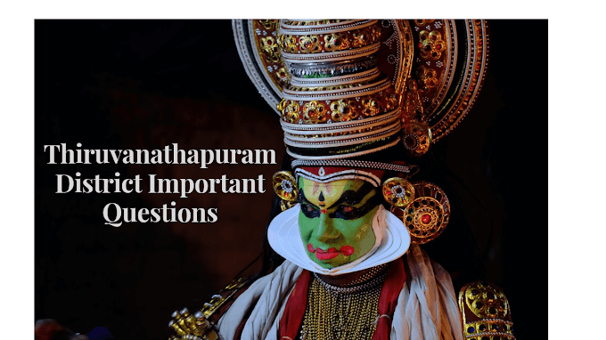 Thiruvanthapuram District Important Psc Questions