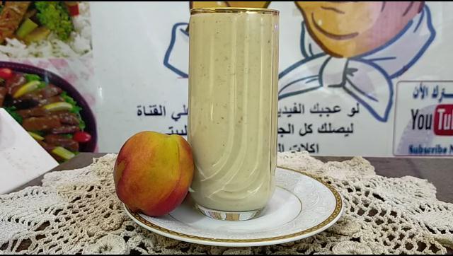 عصير الخوخ بالحليب الطبيعى سموزى خوخ بألذ مذاق رائع الشيف محمد الدخميسي
