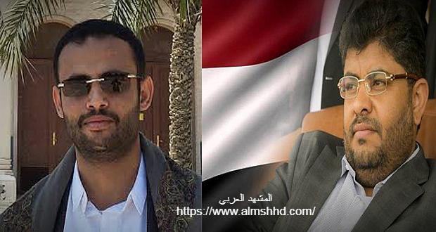حكومة الحوثي في صنعاء تزف بشرى سارة الى المواطنين هو الأول من نوعة بمناسبة شهر رمضان المبارك .. تفاصيل