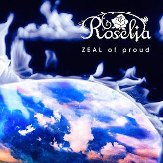 Roselia - ZEAL of proud [Single] 2021.01.20 [FLAC]