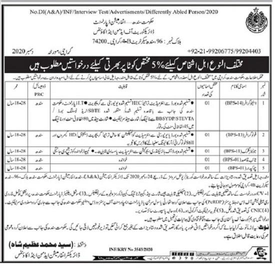 information-department-sindh-jobs-2020-stenographer-junior-clerk-advertisement