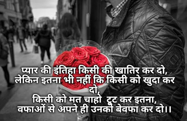 romantic shayari,  romantic shayari in hindi, true love shayari, romantic love shayari, cute shayari, romantic shayari image, love shayari for gf, girlfriend shayari, new love shayari,  romantic shayari for gf,