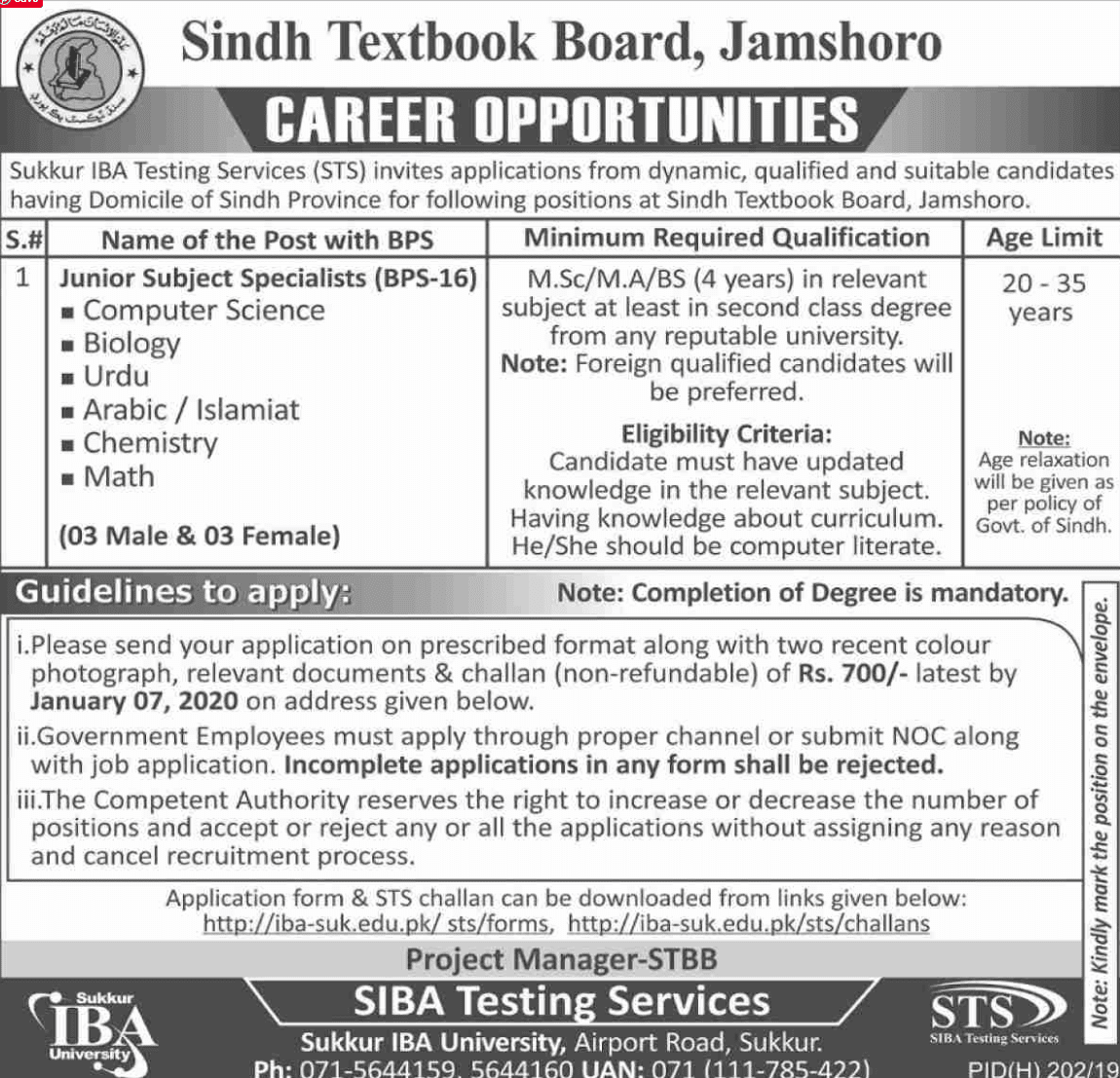 Jobs in Sukkur IBA Testing Services STS 2019