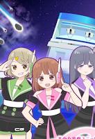 Bishoujo Yuugi Unit Crane Game Girls 4 sub espa�ol online