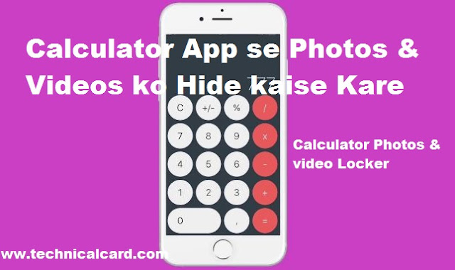 Calculator app se Photos & Videos ko hide kaise kare - New Method For Hidden Photos & Videos