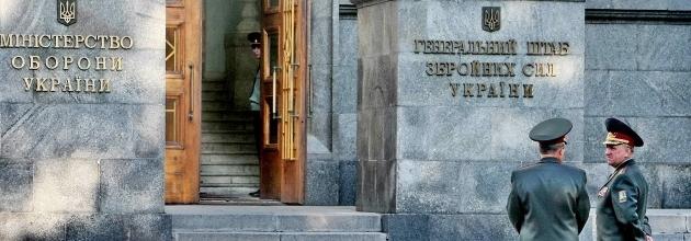 Уряд схвалив збільшення апарату Міноборони