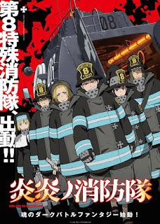 Fire Force الحلقة 08 مترجم أون لاين مشاهدة و تحميل الحلقة 8 من أنمي Enen no Shouboutai مترجم أون لاين