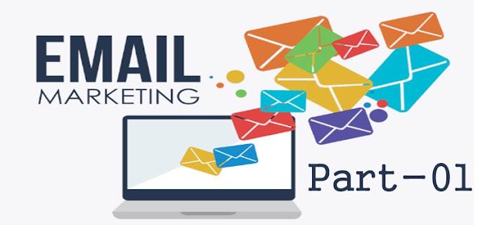 What is Email Marketing? How do you start? ইমেইল মার্কেটিং কি? কিভাবে শুরু করবেন ?