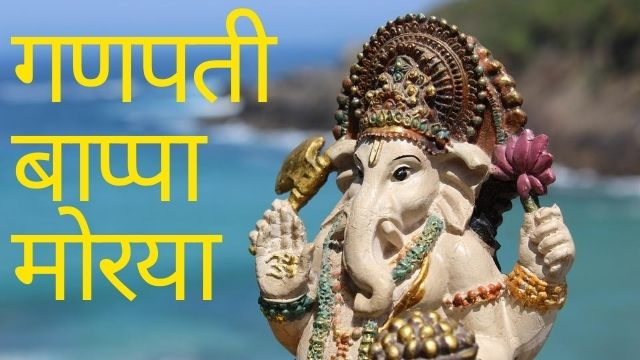 Ganpati-Bappa-Stories
