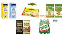 Logo KlikkaPromo : scarica e risparmia con i nuovi coupon