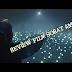 Review FILM Sobat Ambyar (2021): BAJINGAN Tenan!!!