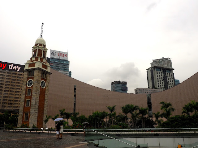 Clock Tower and Cultural Centre in Tsim Sha Tsui, Hong Kong
