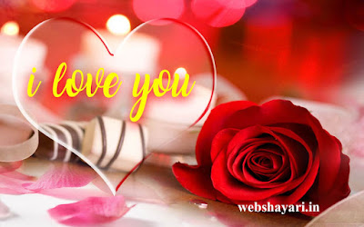 i love you photo download