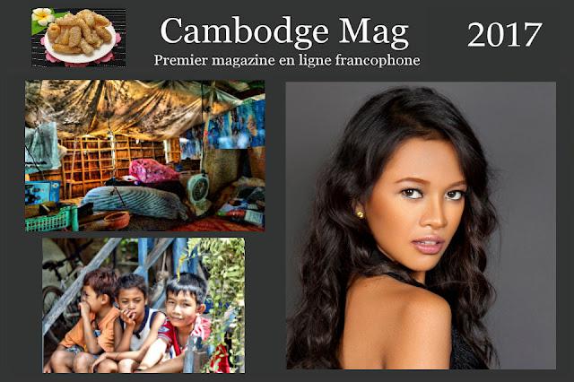 2017 : Cambodge Mag vous présente ses meilleurs voeux