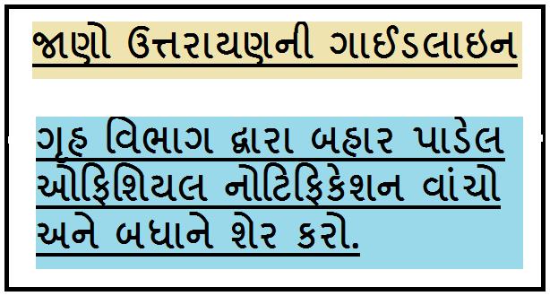 Makarsankranti (Uttarayan) Guideline For Gujarat PDF
