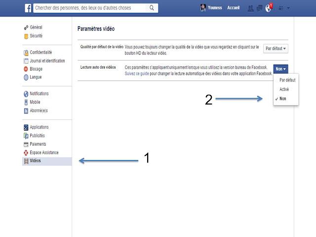 لا تخسر رصيدك من الانترنت خدع فيسبوك
