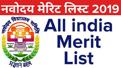 nvst 2019 merit list,All India merit list for navodaya entrance exam