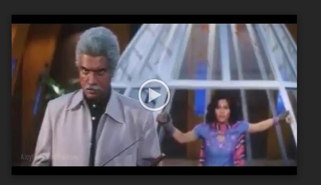ক্রিমিনাল ফুল মুভি | Criminal (2005) Bengali Full HD Movie Download or Watch