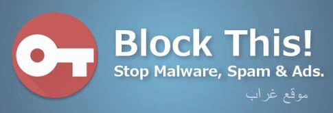 Block This Ad-Blocker