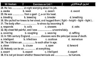 مذكرة تمارين على منهج اللغة الانجليزية للصف الثانى الثانوى ترم أول