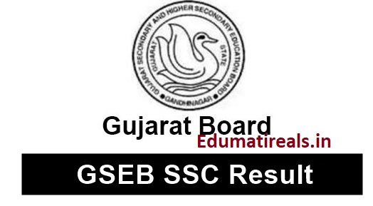 GSEB SSC 10th Result 2018