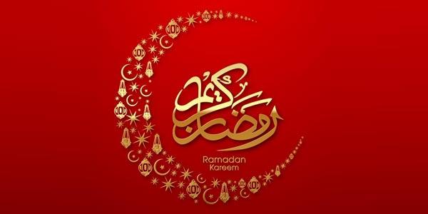 Kajian Ramadhan : Shaum dan Doa