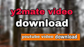 Y2mate video download कैसे करे |यूट्यूब वीडियो डाउनलोड करे