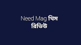 নিডম্যাগ টেমপ্লেট নিয়ে আলোচনা | Need Mag Blogger Template Review 2021