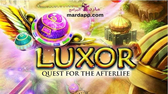 تحميل لعبة زوما الاقصر Luxor الأصلية للكمبيوتر برابط مباشر ميديا فاير