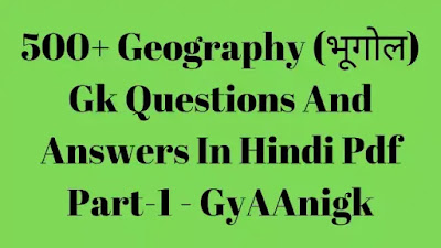 500+ Geography Gk Questions In Hindi Pdf-1