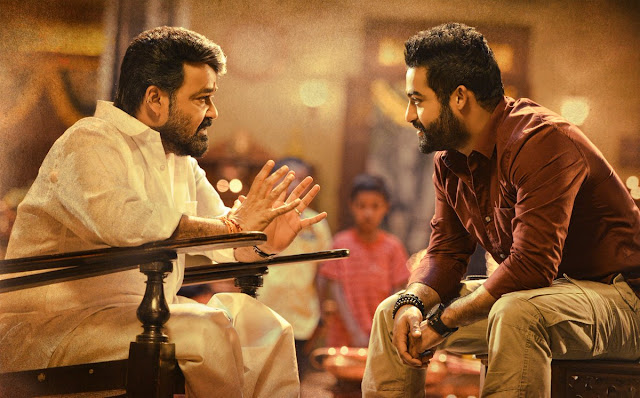 Janatha Garage New poster With Mohanlal