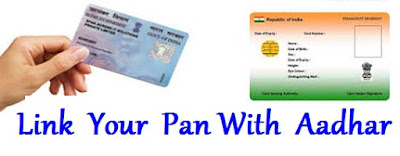 link pan card with aadhar