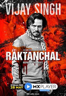 Raktanchal Web Series Vijay Singh