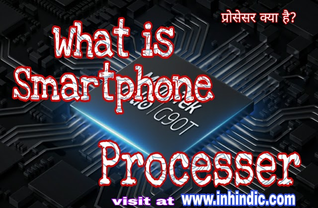 What is Smartphone Processer and their Types?