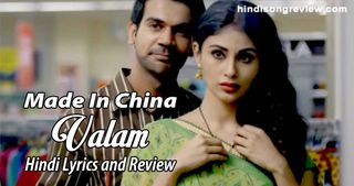 valam-lyrics-in-hindi