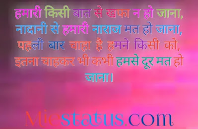 sad shayari of friends