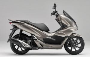 Gambar Motor Pcx 2020 (Lintas Gambar - www.lintasgambar.com)