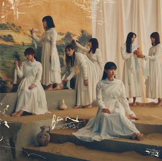 Sakurazaka46 2nd single, BAN details info CD Blu-ray tracklist info lagu selected members senbatsu