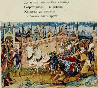 illjustracija-skazka-o-zolotom-petushke-hudozhnik-i-p-vakurov-6