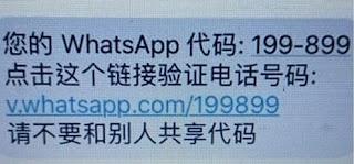 cara mengatasi nomor whatsapp yang di bajak