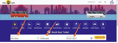 IRCTC से Online Bus Ticket Book कैसे करे