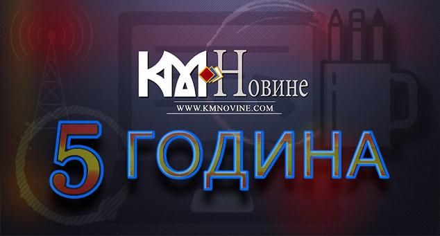 #PetGodina #kmnovine #Vesti #Godišnjica #Kosovo #Metohija #Srbija